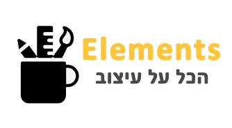 לוגו - אלמנטים של עיצוב